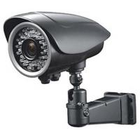 Buy cheap IP66 Weatherproof Infrared CCTV Cameras for Outdoor from wholesalers