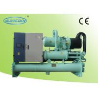 Buy cheap High Efficiency Compact Open Type Chiller , Centrifugal Water Chiller from wholesalers