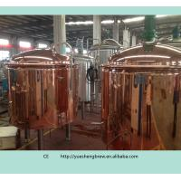 Buy cheap 500L brew pub copper beer equipment from wholesalers