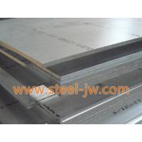Buy cheap A573 Grade 70 structure steel plate from wholesalers