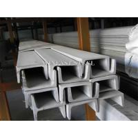 Buy cheap 3 Inch Stainless Steel Channel Bar High Grade 200S Cold Drawn from wholesalers
