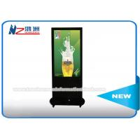 Buy cheap Advanced Internet Touch Screen Information Kiosk 3G WIFI Ethernet Wireless Remote Control from wholesalers