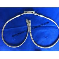 Buy cheap General Duty Pulling Stockings,Cable Pulling Grips,Conductive Stockings from wholesalers