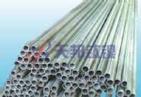 Buy cheap Complosite Pipe from wholesalers