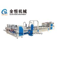 Buy cheap High Speed Folder Gluer Machine Dimensions 1000×3000×1600mm 150 Pcs/Min With Strapping from wholesalers