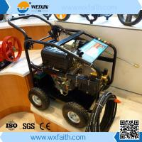 Buy cheap 2015 hot sale high pressure water jet cleaner high pressure washer from wholesalers