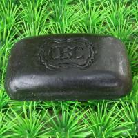 Buy cheap Black Bamboo Charcoal Soap with 24K Gold foil from wholesalers