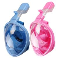 Buy cheap Nylon Strap Head Full Face Snorkel Mask Panoramic Visibility For Child LM01F from wholesalers