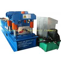Buy cheap Aluminum Glazed Ridge Cap Roll Forming Machine House Material For Building from wholesalers