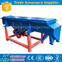Buy cheap Multi-function Industrial vibrating sieving separation equipment from wholesalers
