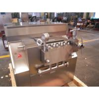 Buy cheap Custom Made Homogenizer Machine For Milk / Food Processing Equipment from wholesalers