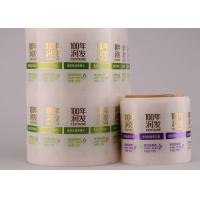 PVC Gold Foil Labels For Plastic Shampoo Bottles Water Base Strong Glue