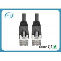 Buy cheap Customized Shielded Cat6 Patch Cable , Round STP Patch Cord RJ45 Male Plugs from wholesalers