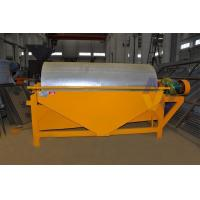 Buy cheap Magnetic Separation/Magnetic Separator Manufacturer/Magnet Separator from wholesalers