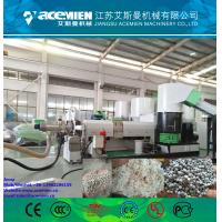 Buy cheap Europe Design PP PE BOPP Waste Plastic Film/Woven Bag/EPS Foam Water Ring Die Face Pelletizing Machine For Injection Mou from wholesalers