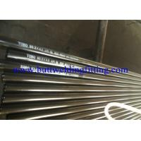 Buy cheap Hot Rolled P12 Ferritic Alloy Seamless Steel Pipes 1 - 80 Mm Thickness from wholesalers