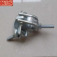 Buy cheap Drop Forged British Type Fixed Couplers product