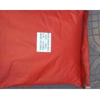 Buy cheap pigment red iron oxide 130 from wholesalers