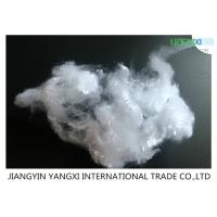 Buy cheap 2.5D X 64MM Non Woven Polyester Fiber , Hollow Conjugated Fiber For Felts / Carpets from wholesalers
