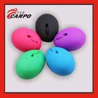 Buy cheap 3D optical  egg mouse from wholesalers