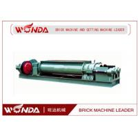 Buy cheap Fly AshPagesDouble Shaft Mixer , Clay Mixer For BricksElectric Engine from wholesalers