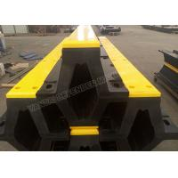 Buy cheap TPI Approved Arch Rubber Fender Mounted With Yellow UHMWPE Plastic Pad from wholesalers