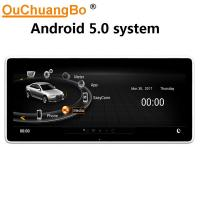 Buy cheap Ouchuangbo car radio stereo BT android 4.4 for Audi A3 Q3 2013-2018 with gps navi AUX USB 32 GB from wholesalers