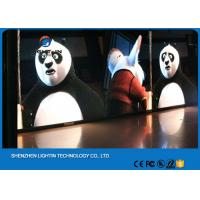 Buy cheap P8 Full Color Outdoor SMD Led Display Module , High Definition LED Screen from wholesalers