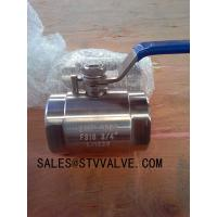 Buy cheap 2 Piece Stainless Steel Ball Valve from wholesalers