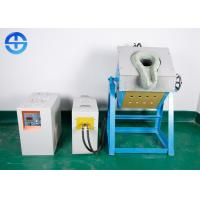 Buy cheap Industrial Electric Metal Melting Furnace Gold Melting Furnace 100% Load Sustainability from wholesalers