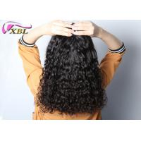 Buy cheap 100% Human Hair Without Synthetic Brazilian Italian Curl Hair 12 - 26 Inches #1b from wholesalers