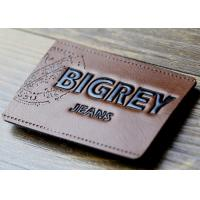 Buy cheap Waterproof Leather Embossed Patches Pu Leather Labels Fashionable Design from wholesalers