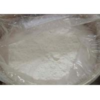 Buy cheap Powerful Tadalafil Powder, CAS 171596-29-5 Sex Steroid Hormones 99% Purity from wholesalers