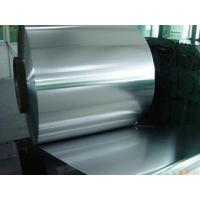 Buy cheap Austenitic / Ferritic Stainless Steel Cold Rolled For Washing Machine Drum from wholesalers