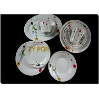 Italy 19pcs White Porcelain Round Dinnerware Sets , Lead-Free Dinner Plates