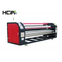 Buy cheap Automatic Shut Off Sublimation Heat Transfer Printing Machine For Textile Printing from wholesalers