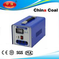 Buy cheap Portable solar electricity generating system for home from wholesalers