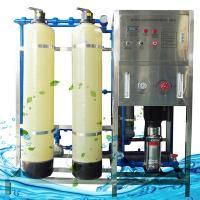 Buy cheap Ro Water Purification System , Frp / Ss Reverse Osmosis Water Treatment Plant from wholesalers