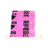 Buy cheap Pink Polypropylene Warning Barrier For Warning Excavators 1 - 4 Meters Width product