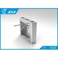 CF238FLG-DY vertical tripod turnstile for museum entrance , 1 year warranty