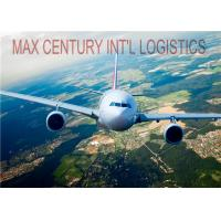Buy cheap Professional Asia Freight Solutions Shipping From China To Japan from wholesalers