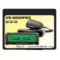 Buy cheap VGC VR-6600P 50W vehicle mounted dual band fm mobile transceiver radio from wholesalers