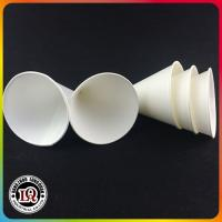 Buy cheap 4.5oz paper cone cups from wholesalers