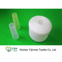 Buy cheap TFO Virgin 100% Polyester Yarn Spun Yarn For Sewing / Weaving Low Shrinkage from wholesalers