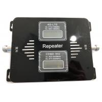 high gain home use dual band 900&2100 mhz signal booster repeater for 2G/3G/4G