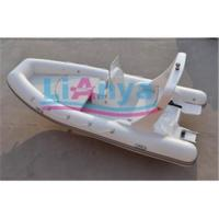 Buy cheap 2009 New Rib boat 520 from wholesalers