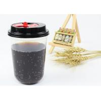 Buy cheap Party Design Juice Tea Coffee PP Plastic Cup , Clear Plastic Cups With Lids from wholesalers