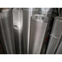 Buy cheap Plain Weave / Twill Weave Stainless Steel Woven Wire Mesh With Rust Resistance from wholesalers