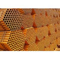 Buy cheap High Tensile  Steel Scaffold Tube Pipe Black Scaffold Tube Outside Diameter 1.5 Inch product