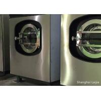 Buy cheap Fully Auto Front Load Industrial Clothes Washing Machine For Laundry Plant from wholesalers